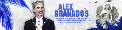 Плашка Алекса Гранадоса.png